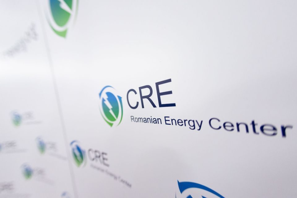 Romanian Energy Center appoints new team of vice presidents