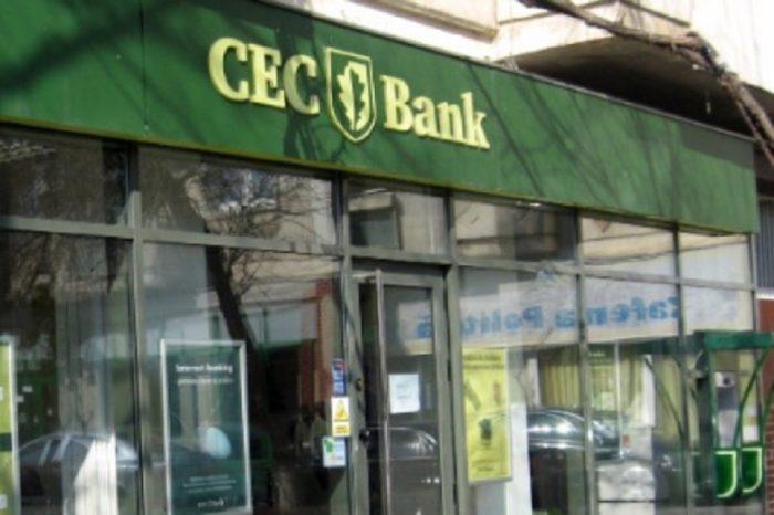CEC Bank modernizes its IT network: innovative software-controlled internal data network solution